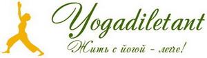 Йогадилетант лого